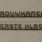 trouwkamers eerste klas 150x150 - Bewegwijzering Stadhuis Rotterdam