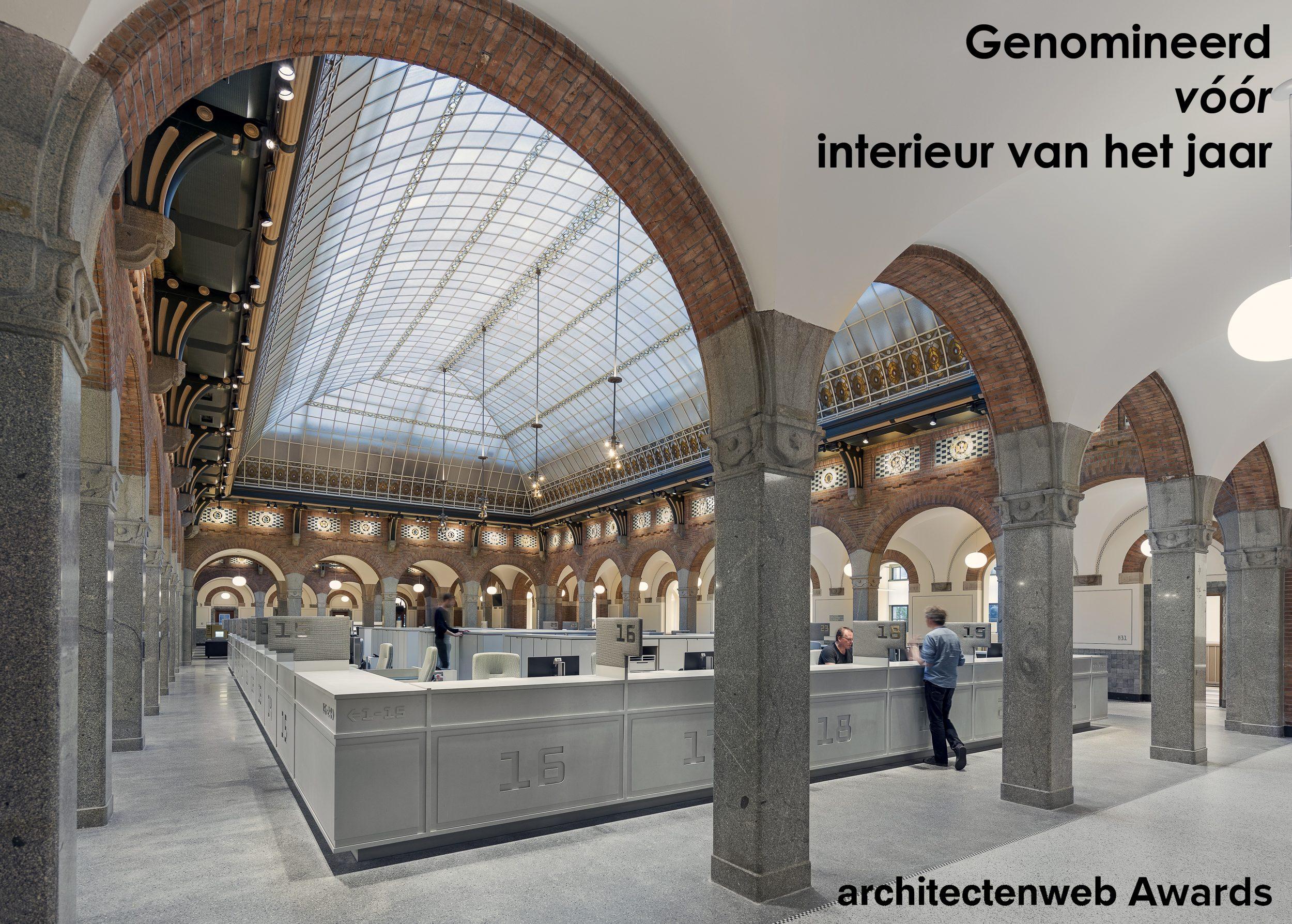 """Stadswinkel Stadhuis Rotterdam Genomineerd voor prijs """"interieur van het Jaar 2018"""""""